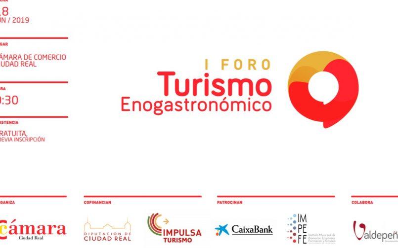 Foro de Turismo Enogastronómico
